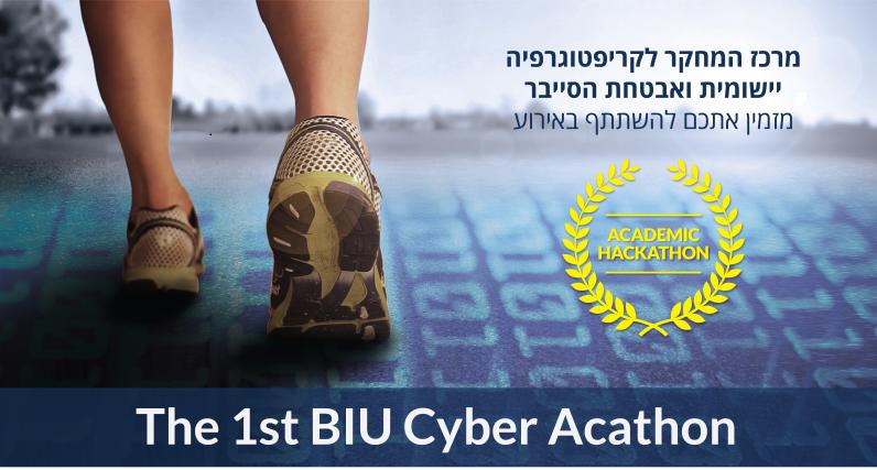 1st_biu_cyber_acathon_image
