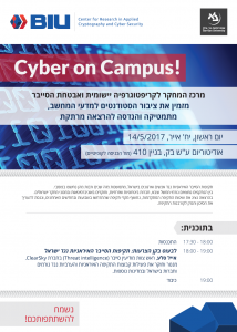 Cyber_on_Campus_14-5-17
